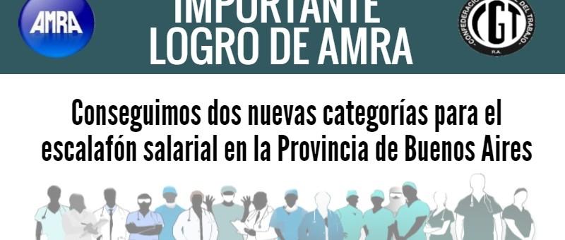 PARITARIAS 2015: IMPORTANTE LOGRO DE AMRA