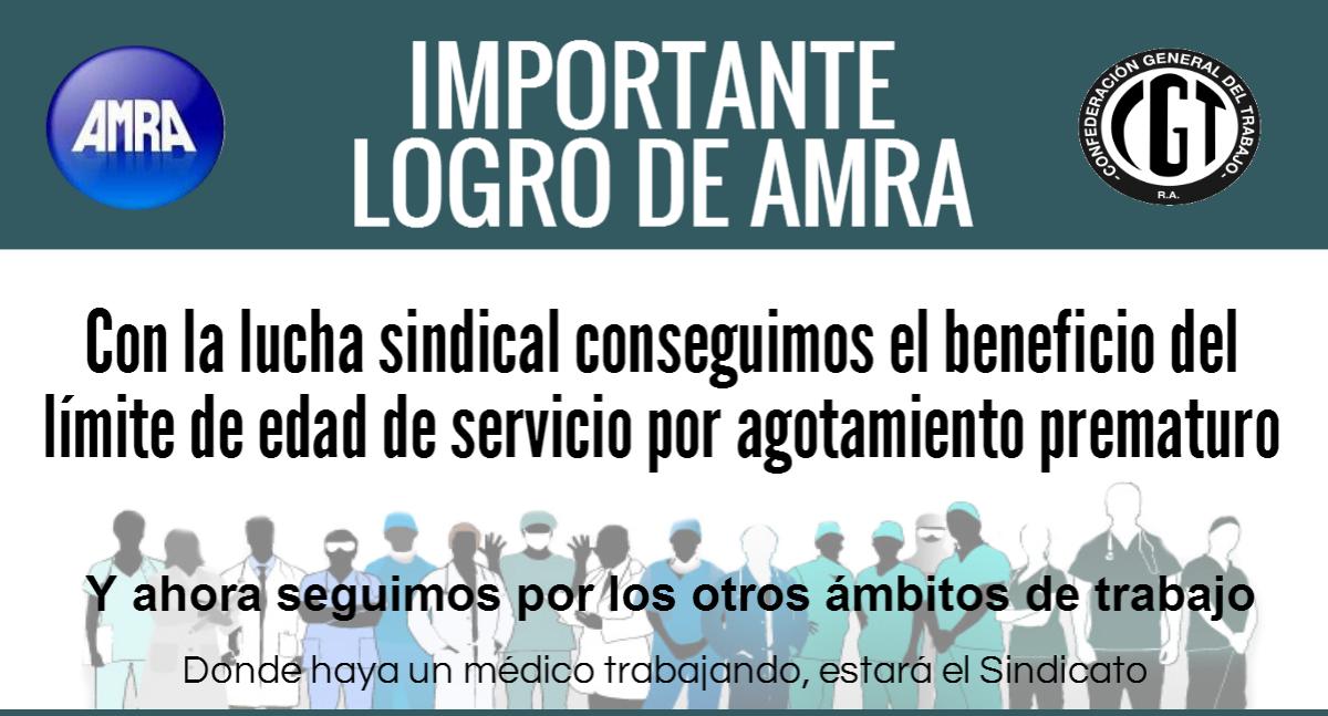 Importante Logro AMRA Agotamiento Prematuro