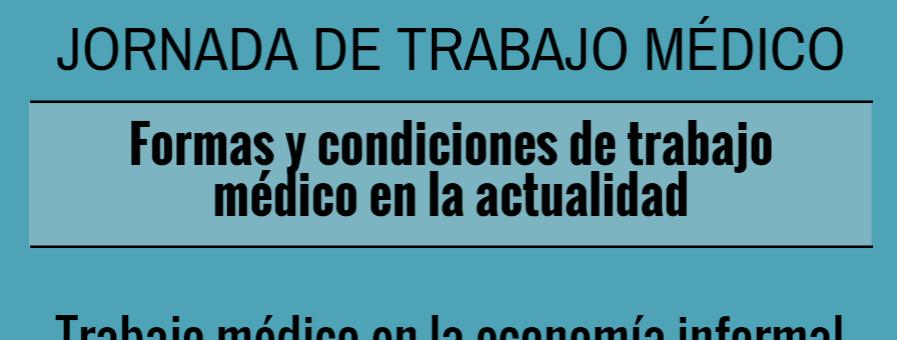 JUEVES 27 DE AGOSTO: AMRA PRESENTA JORNADA DE TRABAJO MÉDICO