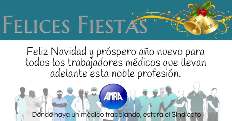 Felices-Fiestas-2015-AMRA-Sindicato-Médico