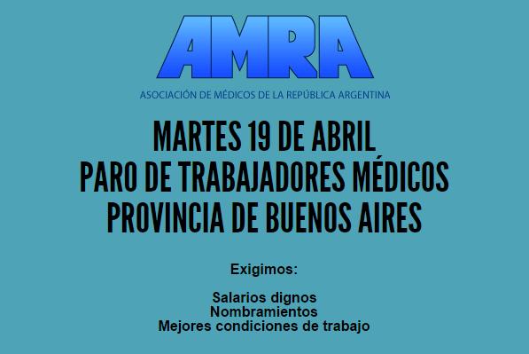 paro-19-abril-amra-sindicato-medicos-pcia-buenos-aires