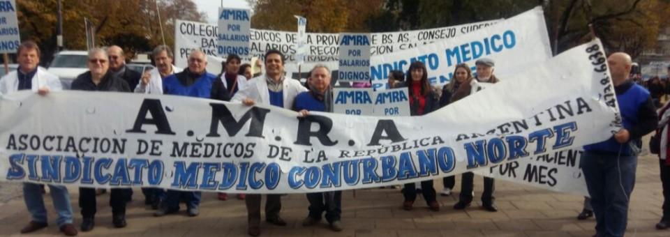 AMRA SE MANTIENE EN ESTADO DE ALERTA ANTE LA FALTA DE REUNIÓN PARITARIA
