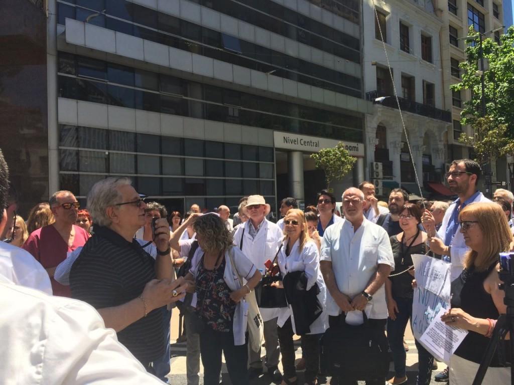 manifestacion-pami-medicos-cabecera-amra-sindicato-10-noviembre-2016-1