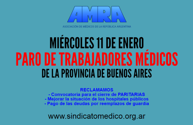 afiche-paro-amra-sindicato-medico-11-de-enero-2017